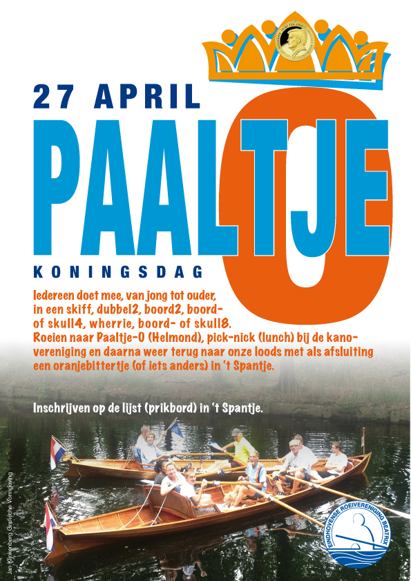 Paaltje-0-27 April 2017.jpg